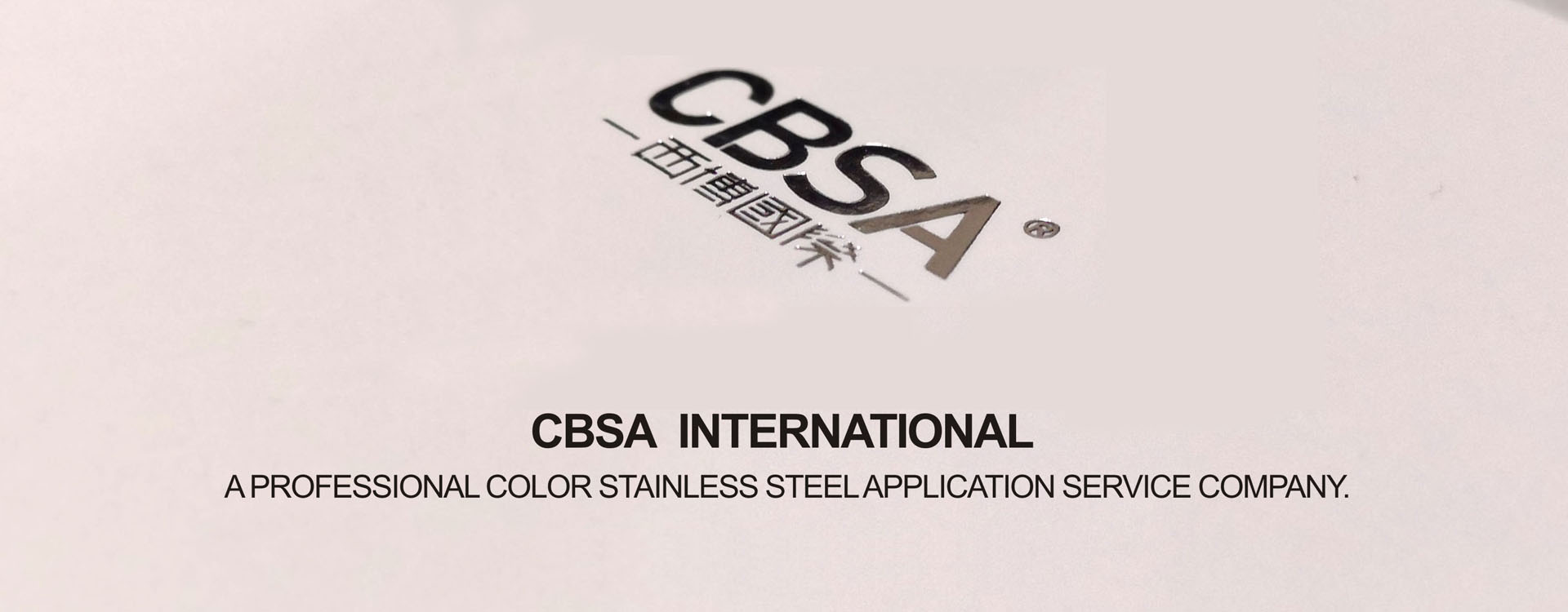 Colored stainless steel product design application service